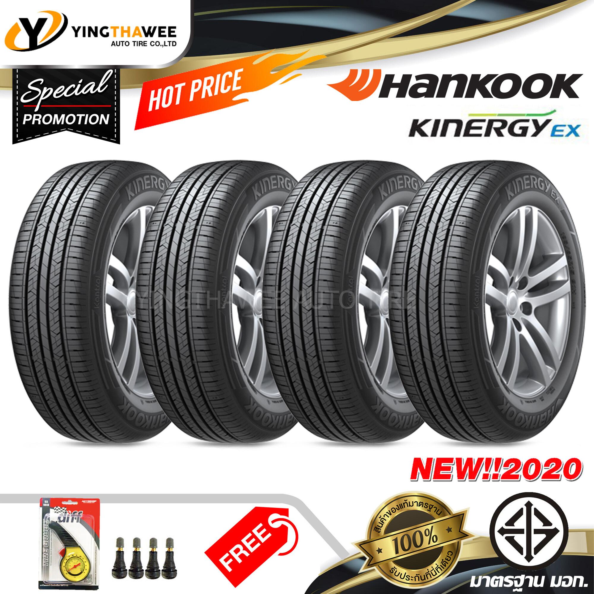 Hankook ยางรถยนต์ 195/50r16 รุ่น H308  4 เส้น (ปี 2020) แถมเกจวัดลมหน้าปัทม์เหลือง 1 ตัว + จุ๊บลมยางแกนทองเหลือง 4 ตัว.