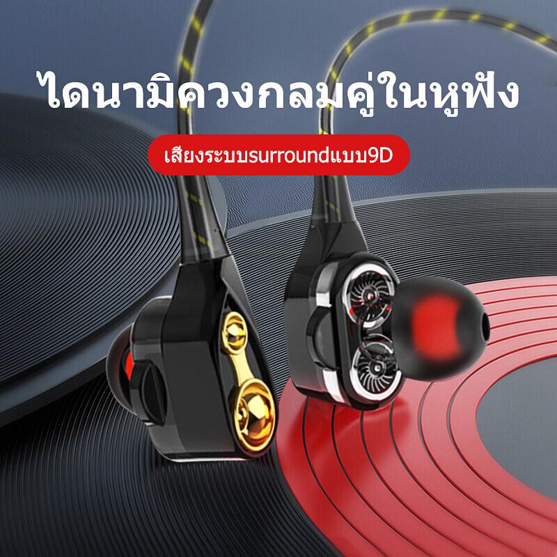 หูฟังชนิดใส่ในหู หูฟัง ชุดหูฟัง Gaming Headset หูฟังขดลวดเคลื่อนที่คู่ในหู คุณภาพระดับ 9d เซอร์ราวด์ ซ็อกเก็ต 3.5 มม.  หูฟังอินฟาเรด 45 ° การออกแบบช่องเสียง 2 ทิศทาง.