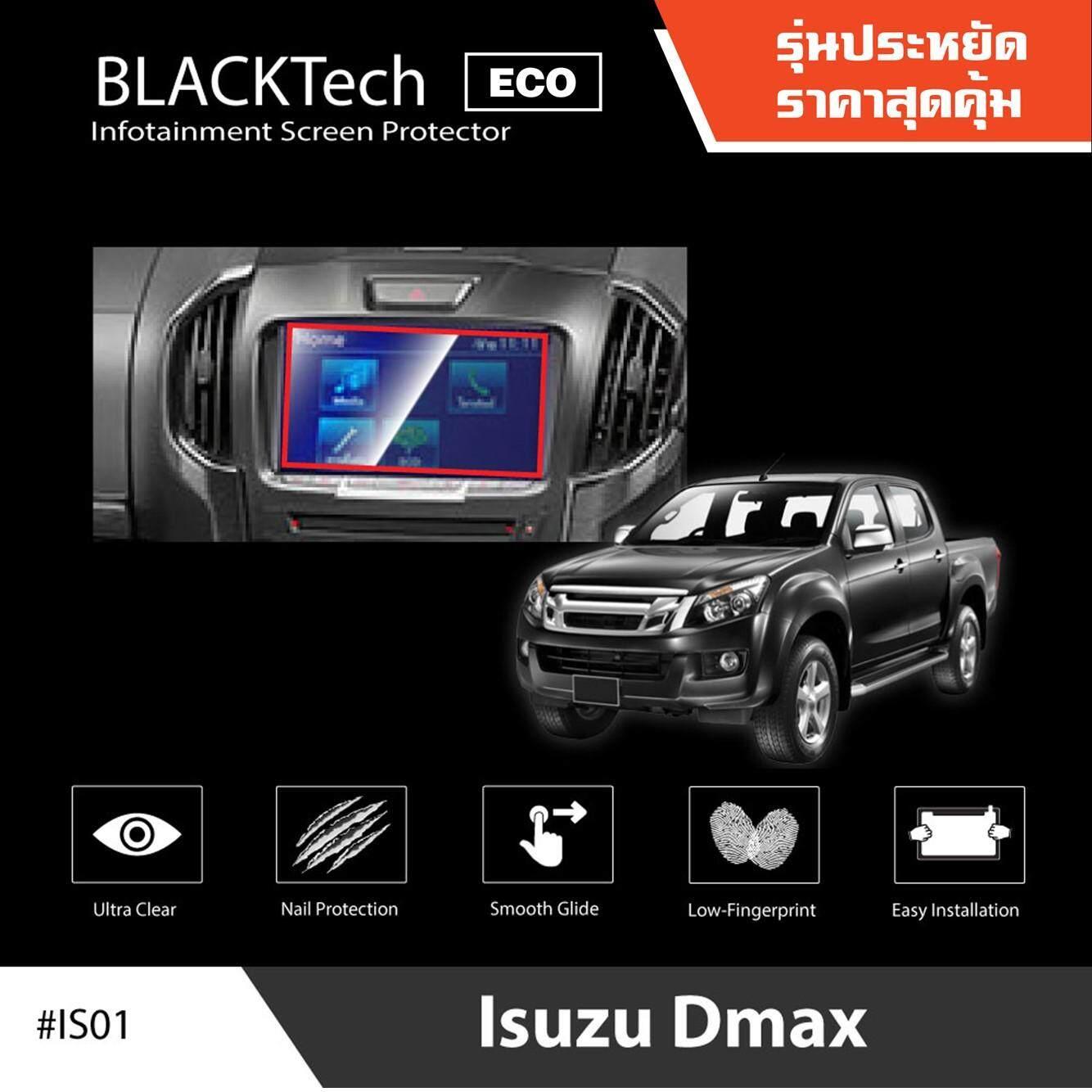 ฟิล์มกันรอยหน้าจอรถยนต์ Isuzu D-Max จอขนาด 7.6 นิ้ว - Blacktech (eco) By Arctic (สำหรับ D-Max เท่านั้น).