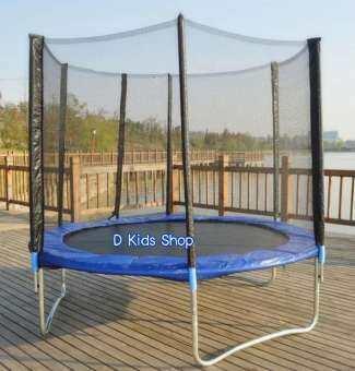 D Kids แทรมโพลีนสำหรับเด็กกระโดดเล่น ขนาดใหญ่ 6 ฟุต Trampoline jump หรือออกกำลังกาย แทรมโพลีน   สีน้ำเงิน