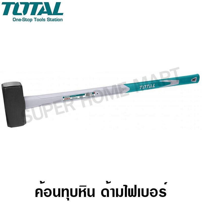 Total ค้อนทุบหิน ด้ามไฟเบอร์ ขนาด 12 ปอนด์ รุ่น THT75051 / THT750516 ( Sledge Hammer )