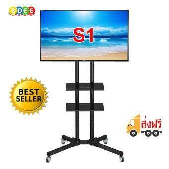 BDEE TV Stand รุ่น S1 ขาตั้งทีวี แบบเคลื่อนที่ได้ พร้อมชั้นวาง 2 ชั้น (รองรับจอขนาด 32-60 นิ้ว)
