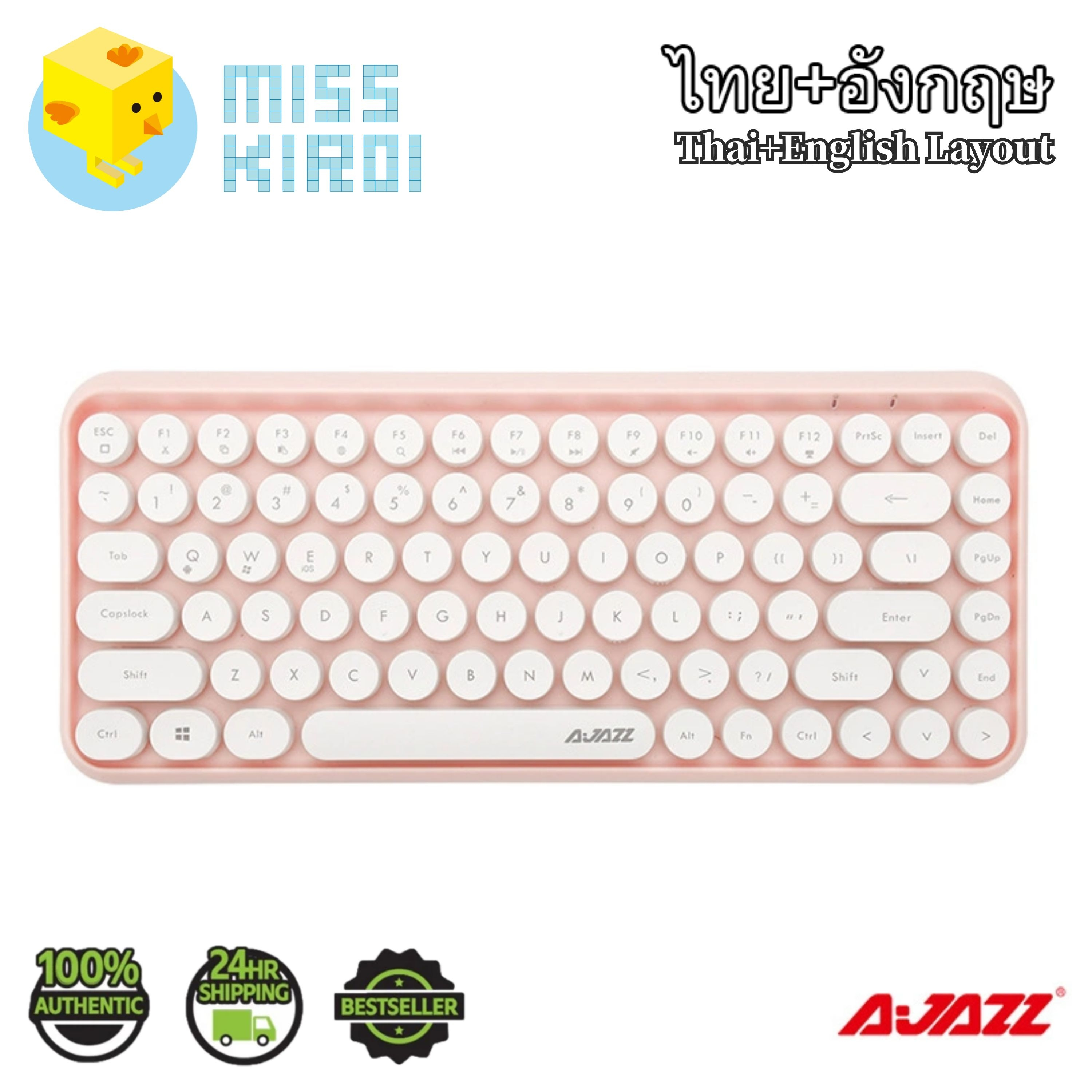 Ajazz 308i-Pure Bluetooth Office Pc/tablet Keyboard คีย์บอร์ดไร้สายบลูทูธ Keyboard American Broadcom 3.0 Bluetooth En/th English And Thai Layout Ios Android Pc Mobile Phone Tablet Smart Tv.