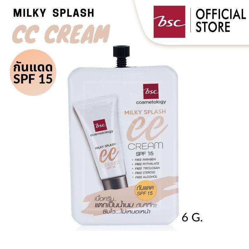 Bsc Milky Splash Cc Cream Spf15 ซีซีครีม เนื้อบางเบา แตกตัวเป็นหยดน้ำนมทันทีเมื่อเกลี่ย ให้การปกปิดบนใบหน้า ปรับสีผิวให้ขาวกระจ่างใสอย่างเป็นธรรมชาติ ปริมาณ 6 กรัม.