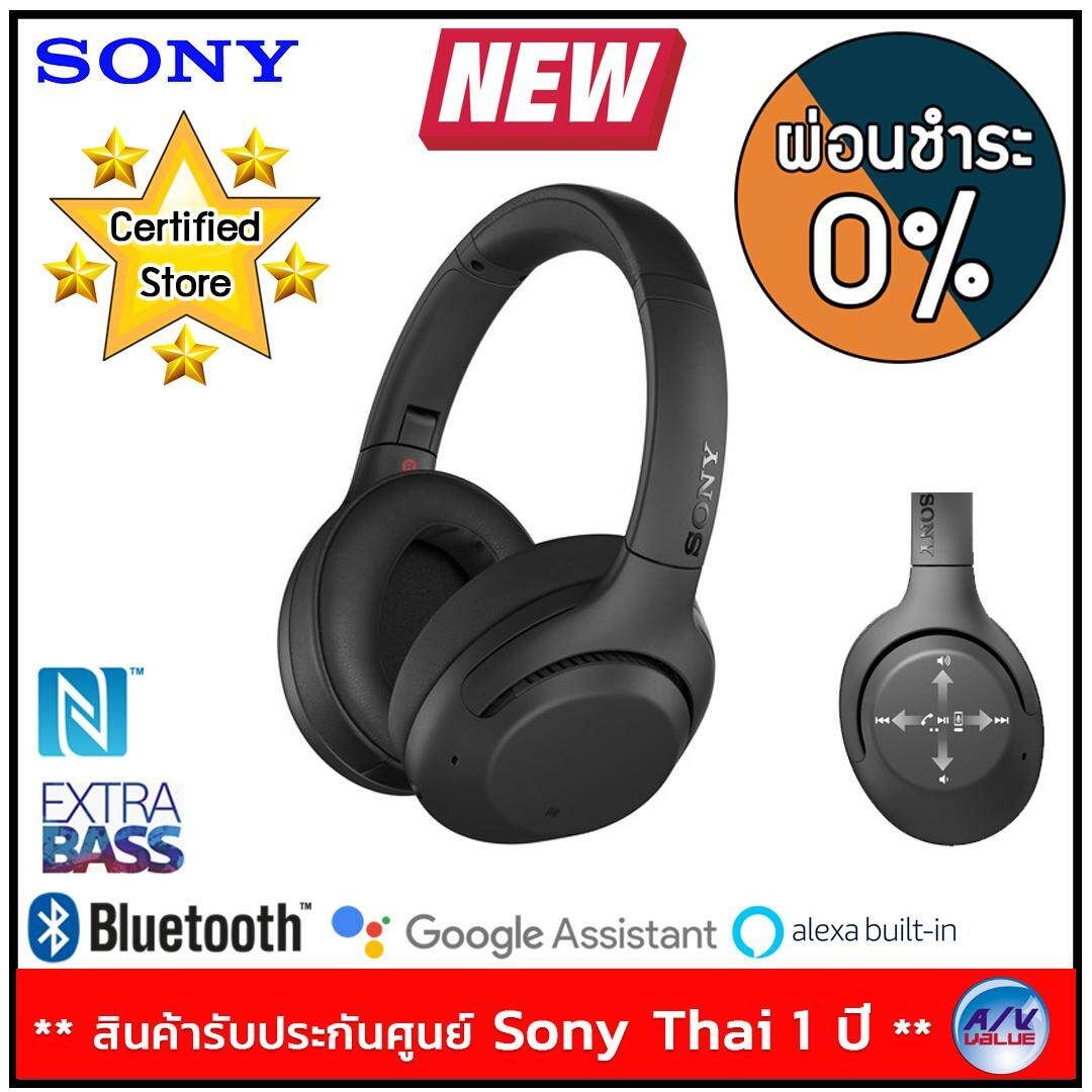 Sony รุ่น Wh-Xb900n หูฟัง Wireless Active Noise-Canceling Over-Ear Headphones - Black ** ผ่อนชำระ 0% **.