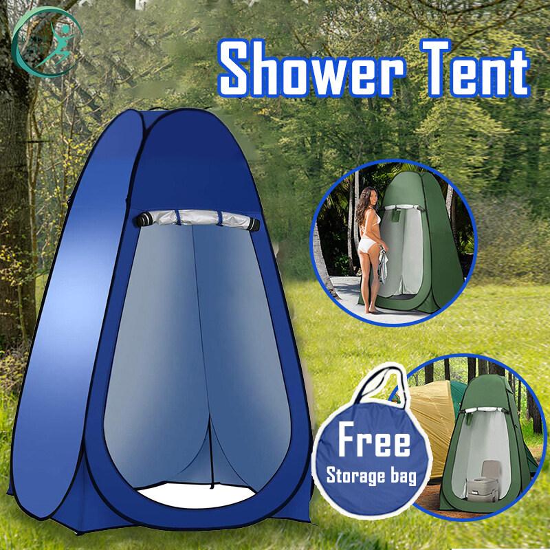 Keepfit เต็นท์สำหรับอาบน้ำ เต็นท์ ห้องอาบน้ำฝักบัว เต็นท์อาบน้ำแบบพับได้ กันน้ำความเป็นส่ว นตัวเต็นท์ห้องน้ำแบบพกพา ห้องน้ำเคลื่อนที่.