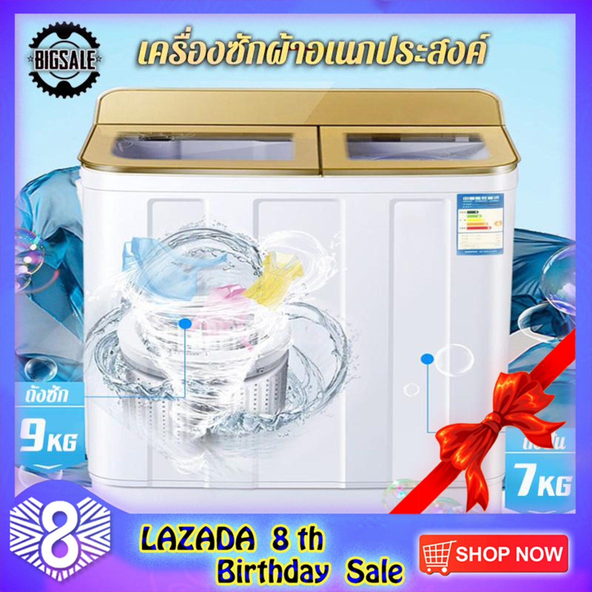 เครื่องซักผ้าถังคู่ ความจุ 9 กิโลกรัม สีขาว.
