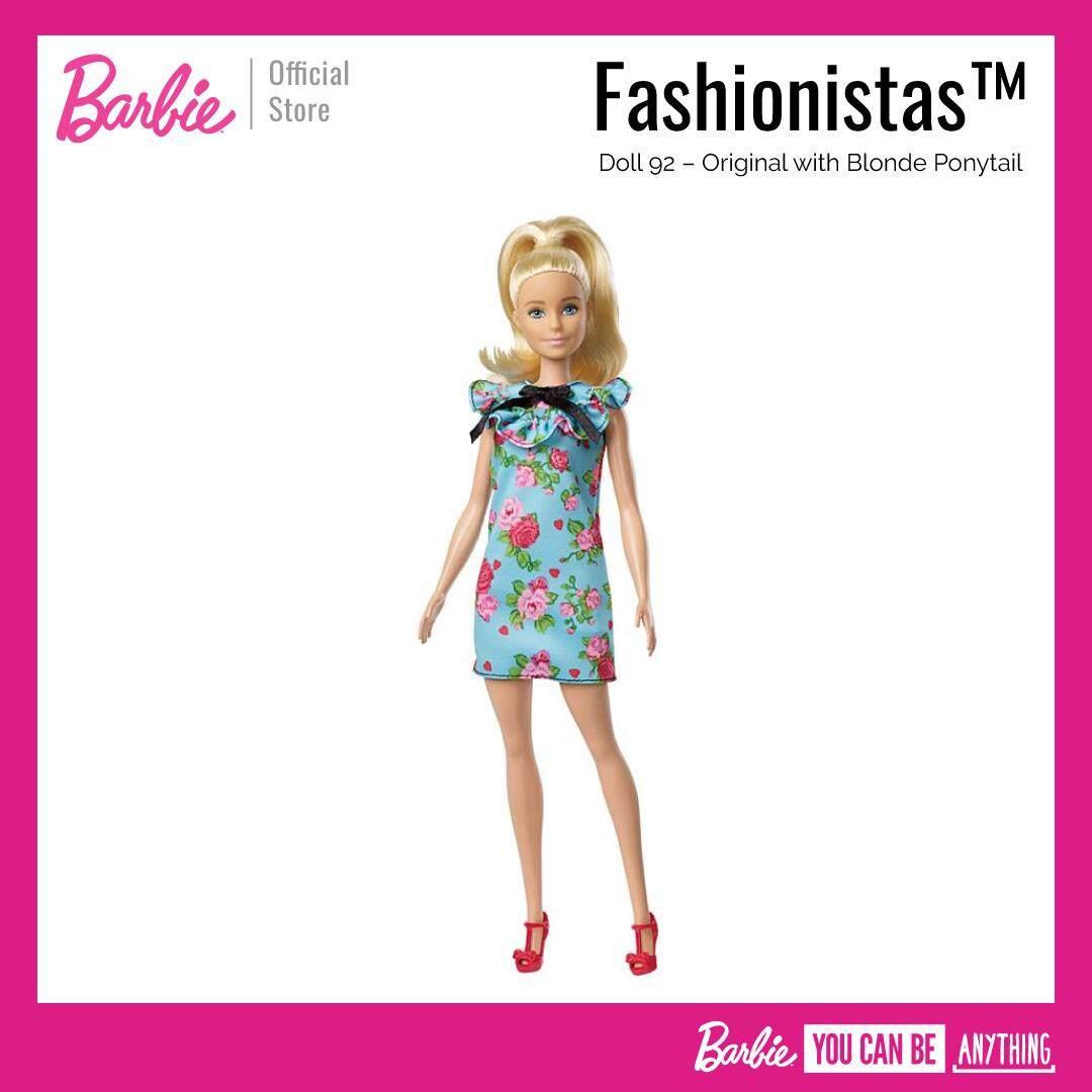 NEW Barbie Fashionista Petite /& Original Doll Blue Flower High Heel Sandal Shoes