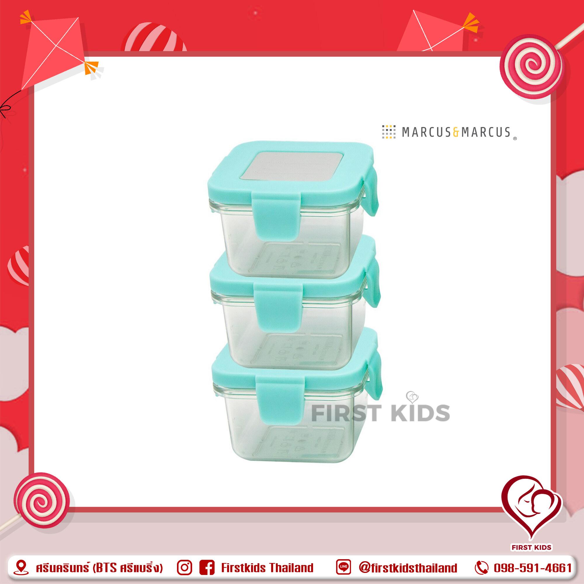 Marcus & Marcus Tritan Airtight Container กล่องบรรจุอาหารสูญญากาศfirstkidsของใช้เด็กของเตรียมคลอด.