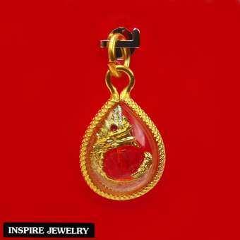 Inspire Jewelry ,จี้พญานาค มณีใต้น้ำ แก้วมณีนาคราช เลี่ยมกรอบทอง นำโชค เสริมดวง มหามงคล ขนาด 2CM