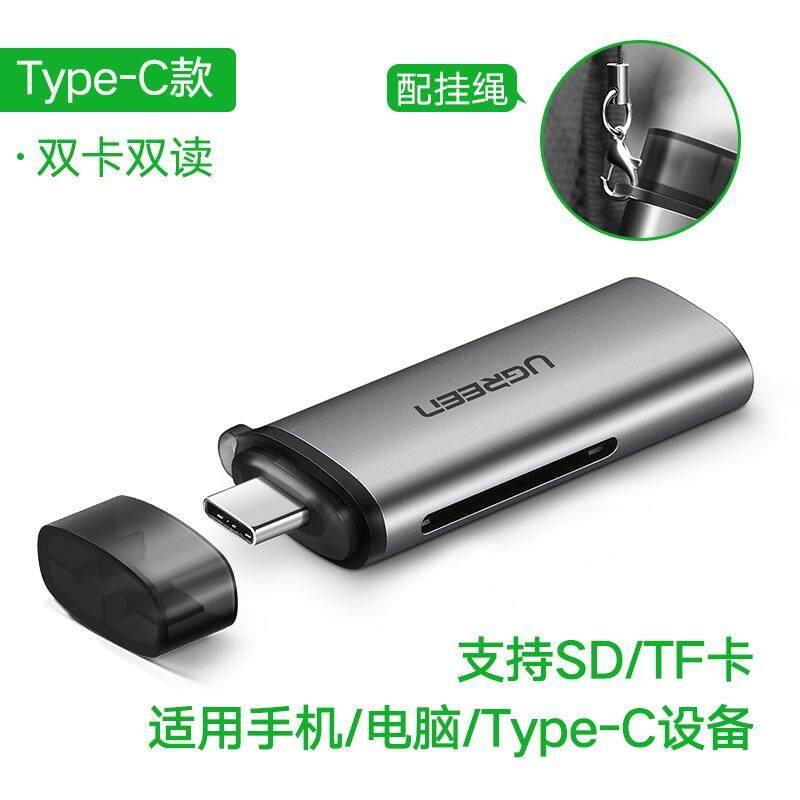 UGREEN Đầu Đọc Thẻ Đa Hợp Nhất Thẻ Nhớ SD Gắn Trên Ô Tô Đa Năng USB Thẻ TF Huawei P20 Canon SLR Máy Ảnh Thẻ USB3.0 Cao Tốc Loại Nhỏ Mini Đa Chức Năng OTG điện Thoại Di Động Đầu Đọc Thẻ