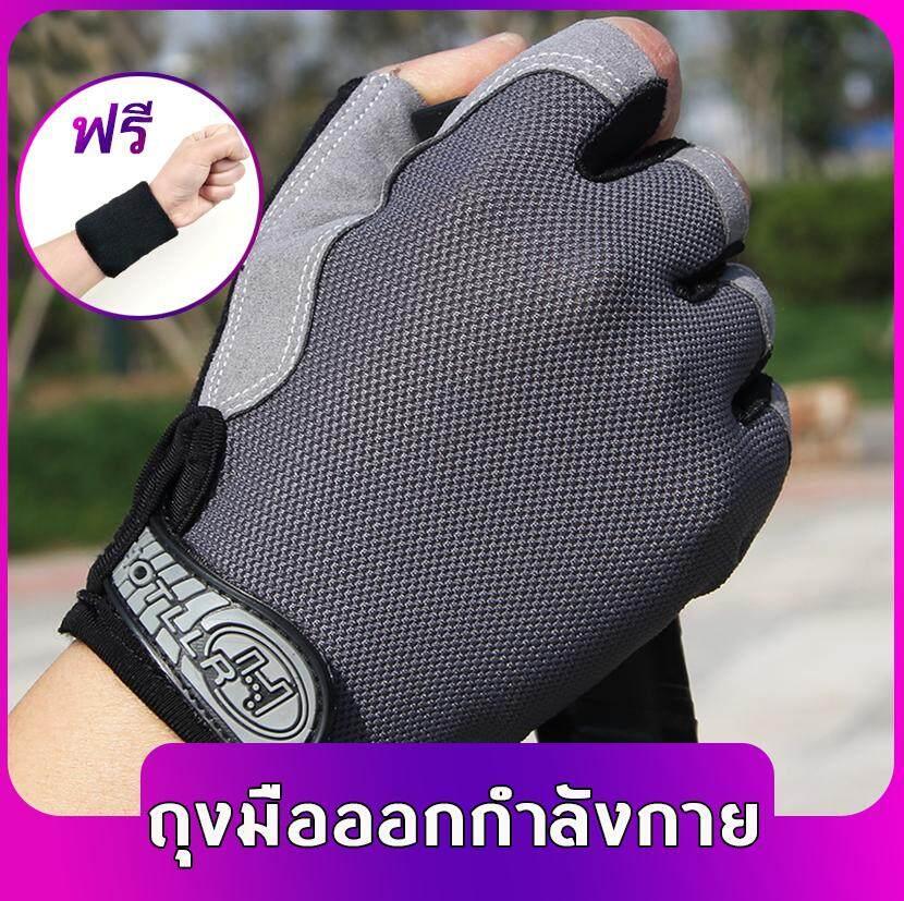 Ctmall ถุงมือฟิตเนส ถุงมือออกกำลังกาย ถุงมือยกน้ำหนัก Weight Lifting Gloves Black Riding Glove Bodybuilding Fitness Glove By Ctmall.