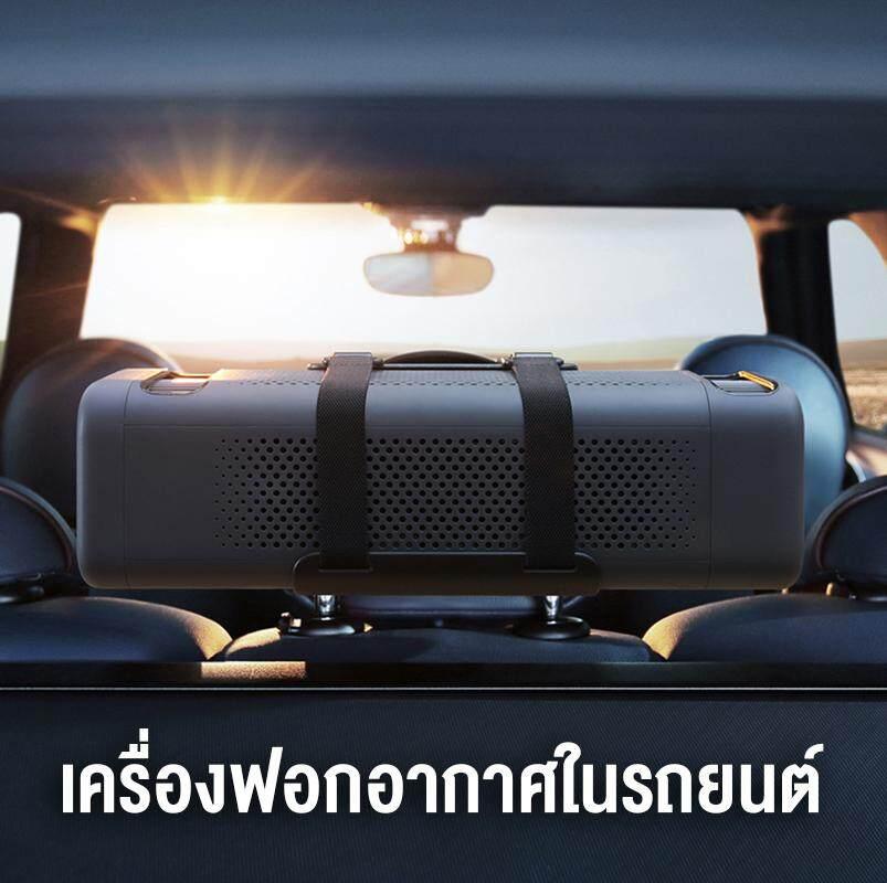 Xiaomi Car Air Purifier -Czjhq02rm เครื่องฟอกอากาศ ทำความสะอาดอากาศรถ เครื่องฟอกอากาศอัจฉริยะ Xiaomi Mujia Air Cleaning Clear เครื่องฟอกอากาศในรถยนต By Lora.