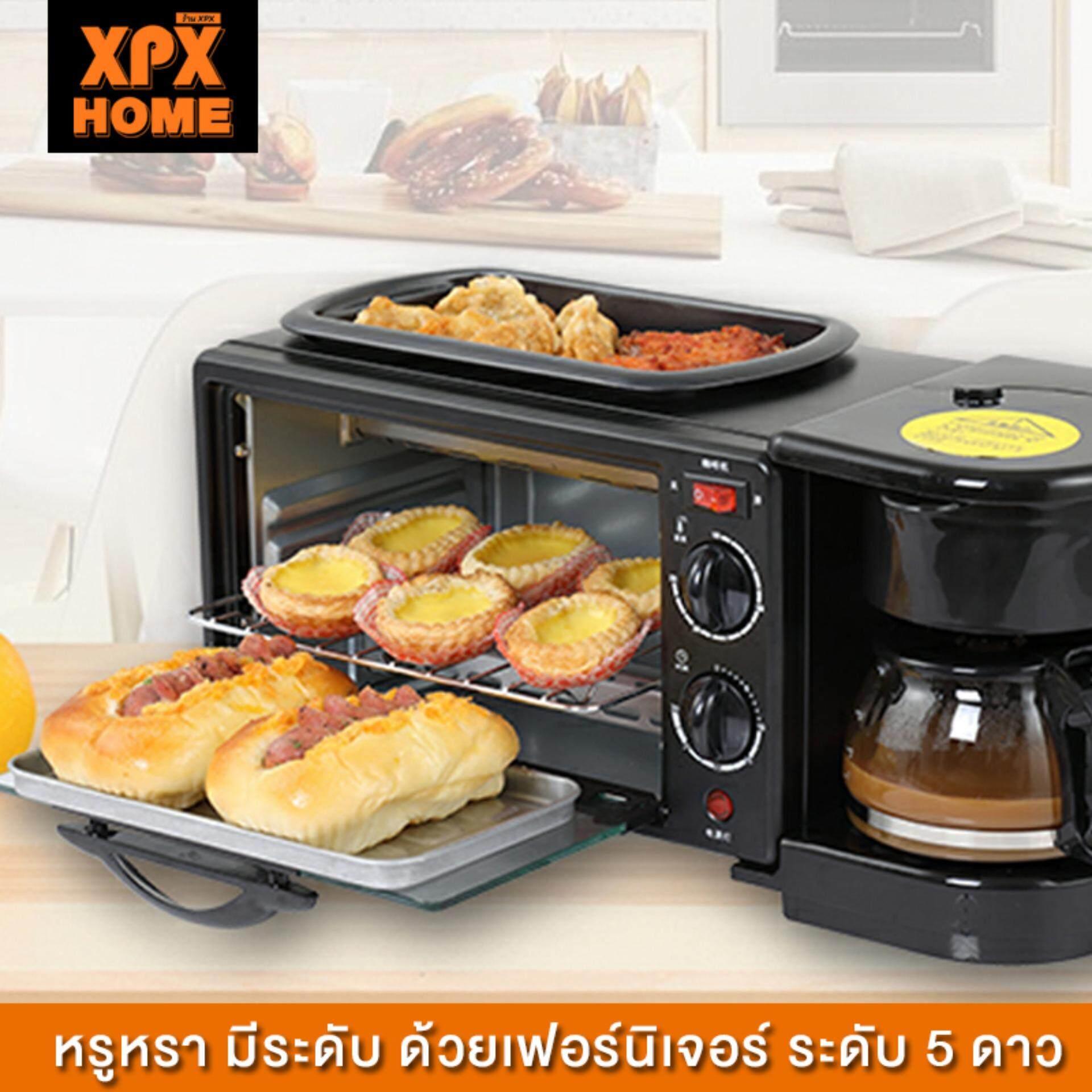 XPX เตาอบ 3 in 1 เตาอบตั้งโต๊ะ เตาอบอเนกประสงค์ เตาอบ ชงกาแฟ กระทะทอด Breakfast Maker เครื่องทำอาหารเช้า ความจุ 9 ลิตร JD39