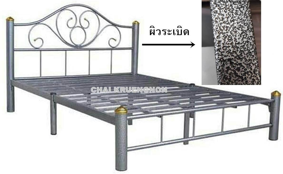 ขายดี ส่งทั่วไทย!! เตียงเหล็ก ขนาด 5 ฟุต ขา 3 นิ้ว(ผิวระเบิด).