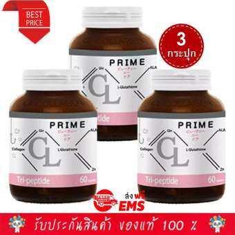 Prime CL Collagen L-Glutathione 12 Plus ผลิตภัณฑ์เสริมอาหาร ซีแอล คอลลาเจน พลัส สูตรใหม่ เพื่อผิวขาวเนียนใส ลด สิว ฝ้า กระ จุดด่างดำ 3 กระปุก (60 แคปซูล/กระปุก)-