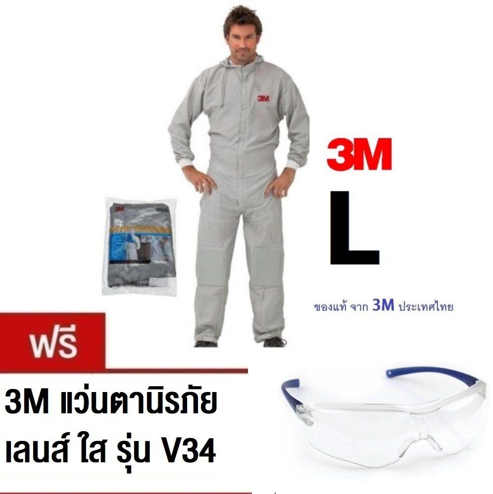 3M 50425 Large ชุดป้องกันฝุ่นและสารเคมี ล้างทำความสะอาดได้ Reusable Coverall แถมแว่น V35