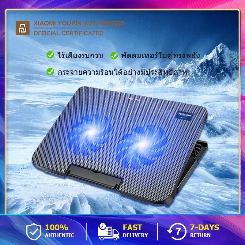 พัดลมโน๊ตบุ๊ค/ไร้เสียงรบกวน/พัดลมเทอร์โบคู่ทinphic R2 Metal Net Laptop Cooling Pad /gaming Cooling Pad/2 Usb Ports Build-In/กระจายความร้อนได้อย่างมีประสิทธิภาพ.