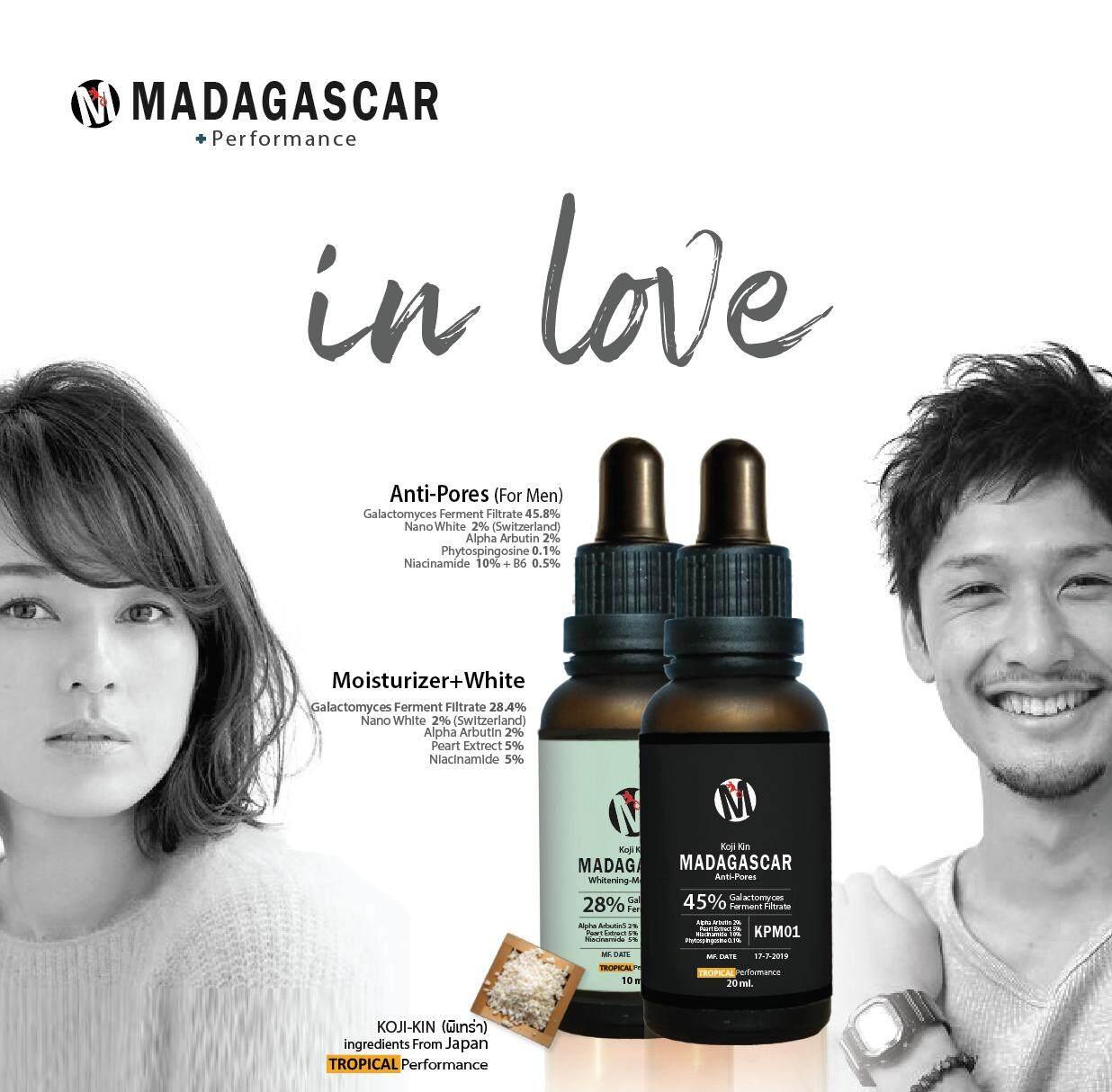 ⚡️ In Love Set เซรั่มคตลินิค ช-ญ ⚡️ MADAGASCAR KWM +Tropical booster แพคกล่องคู่ ชาย หญิง ดูแลหน้าใสไปด้วยกัน เซรั่มหน้าใสชนิดเข้มข้น ขนาด 10 ml. (จำนวนแค่ 100 ชุด อย่าลืมดูแลคนข้างๆคุณ)