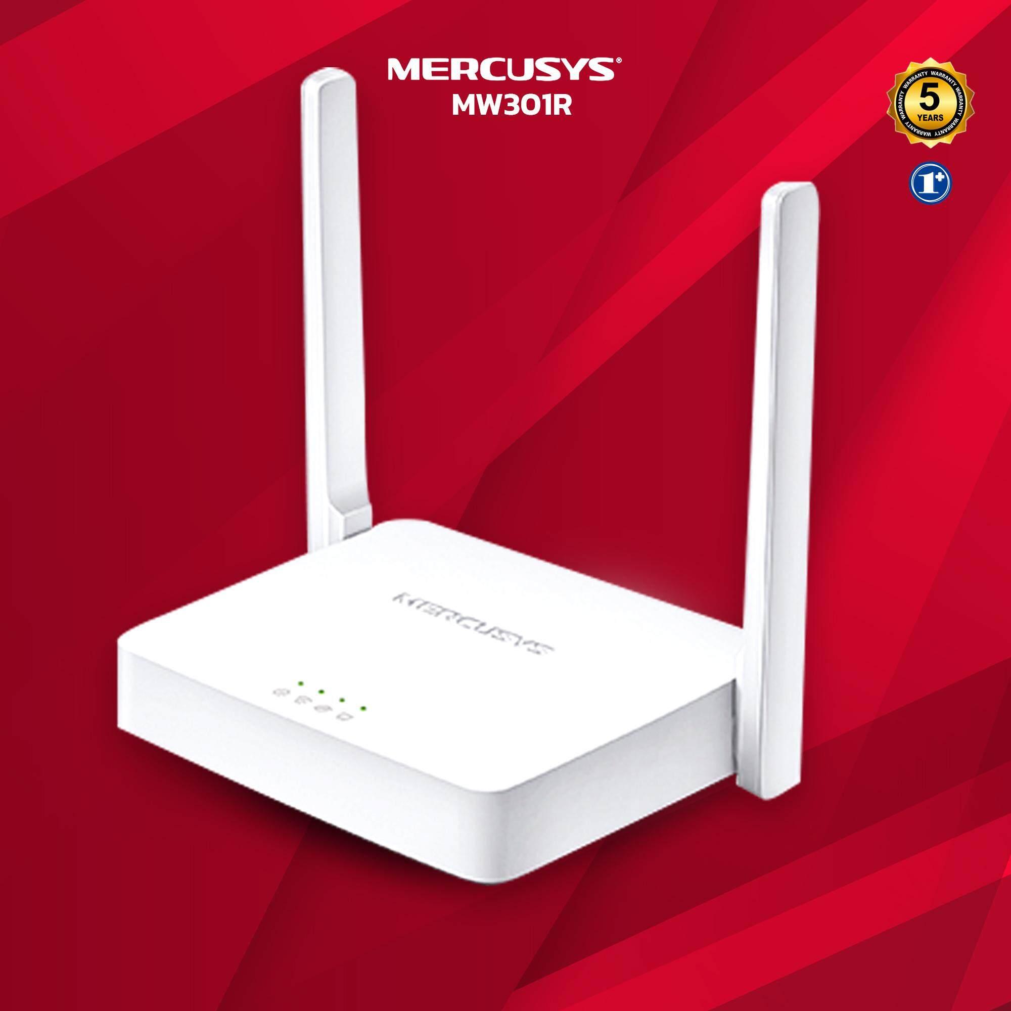 Mercusys Mw301r ไวเรสเราเตอร์สำหรับบ้านหรือองค์กรขนาดเล็ก 300mbps Wireless N Router.