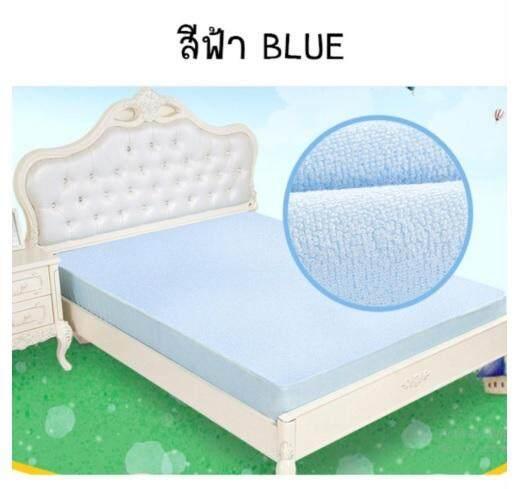 แนะนำ ผ้ารองกันฉี่ ผ้าปูรองเตียง ผ้าปูเตียง กันน้ำ สำหรับเตียง 6 ฟุต แบบคลุมเต็มตียง(รัดมุม 4 ด้าน) (180x200 ซม.)