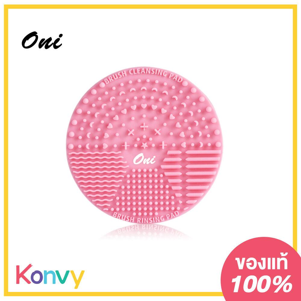 Oni Brush Cleansing Pad Pink.