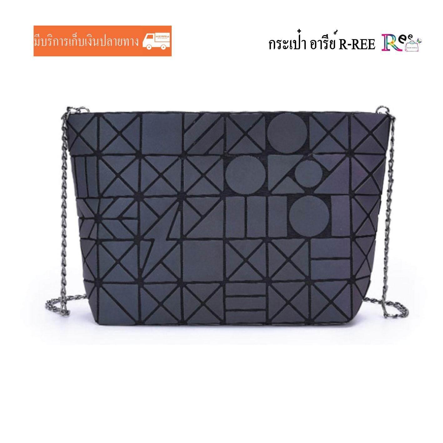 42a30ee6c3a7 ขาย BAO BAO ISSEY MIYAKE กระเป๋าผู้หญิง - ซื้อ กระเป๋าผู้หญิง พร้อม ...