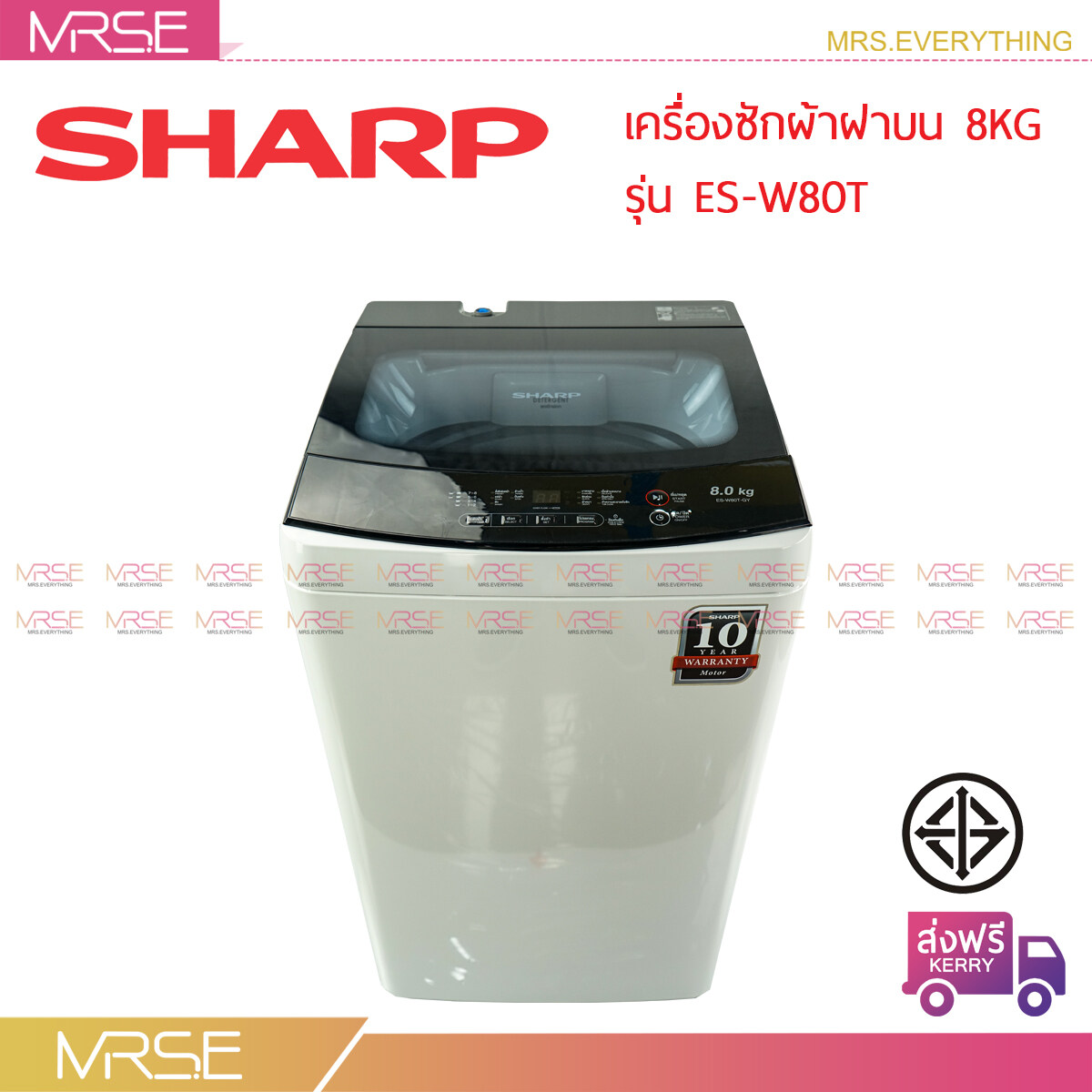 SHARP เครื่องซักผ้าฝาบน ขนาด 8 กก. รุ่น ES-W80T-GY รับประกันมอเตอร์ 10 ปี