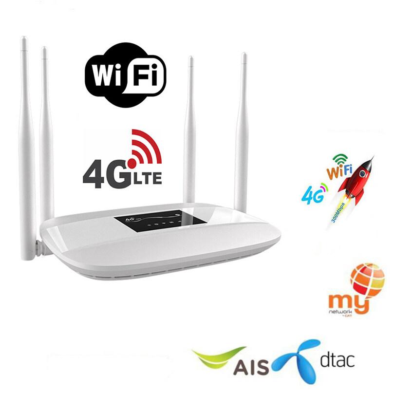 เราเตอร์ Wi-Fi 4g Lte Wi-Fi 300mbps Wireless Broadand 4g Wi-Fi Mobile Hotspots Cpe พร้อมช่องใส่ซิมพอร์ต 4lan 32 ผู้ใช้.