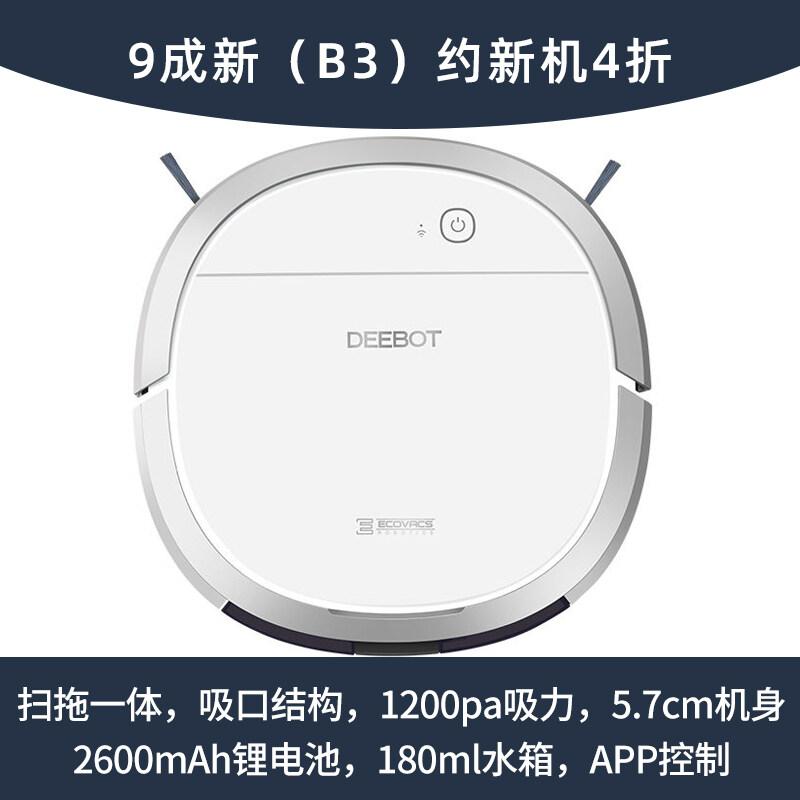 เครื่องกลึงอย่างเป็นทางการของ Covos หุ่นยนต์กวาดในครัวเรือนอัตโนมัติกวาดและถูเครื่องดูดฝุ่นแบบบางพิเศษในตัว Ling Yue S / CEN665