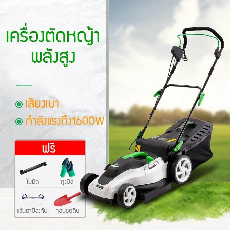 เครื่องตัดหญ้าพลังสูง เบากระทัดรัด จัดเก็บง่าย แม้ในพื้นที่ที่มีจำกัด เลือกความสูงของหญ้าได้ตามต้องการ.