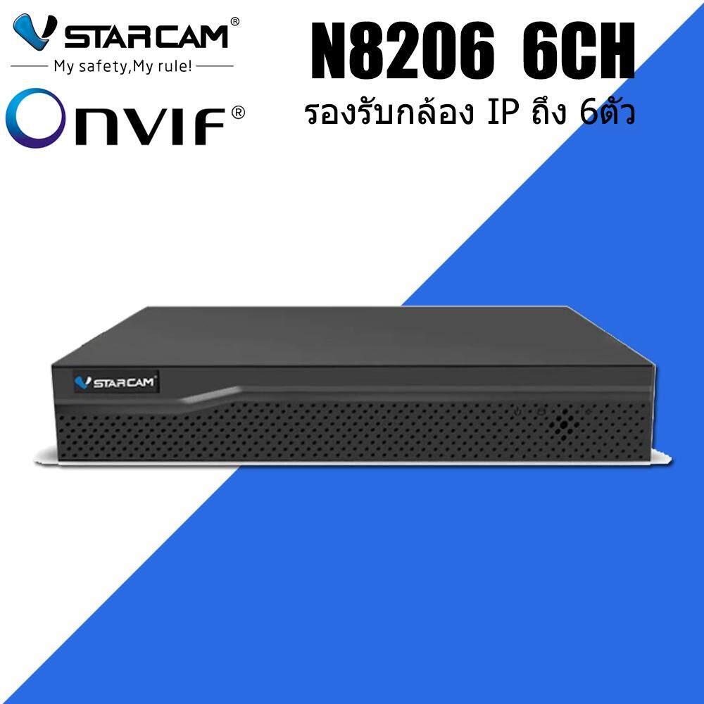 Vstarcam กล่องบันทึกกล่อง Ip Camera Eye4 Nvr N8206 6ch / N8209 9ch / N8216 16ch By Center-It.