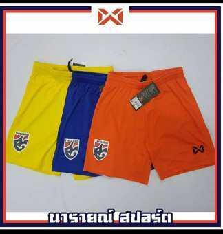 กางเกงฟุตบอล WARRIX ทีมชาติ