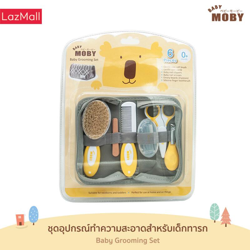 Baby Moby เบบี้ โมบี้ ชุดอุปกรณ์ตัดเล็บและหวี (Baby Grooming Set)
