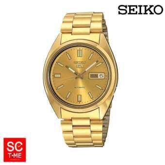 Seiko 5 Automatic ชาย SNXS80K (ประกันศูนย์ Seiko)