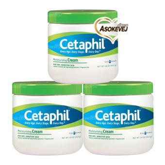 Cetaphil Moisturizing Cream 453g เซตาฟิล มอยส์เจอไรซิ่ง ครีม 453กรัม (3 กระปุก)