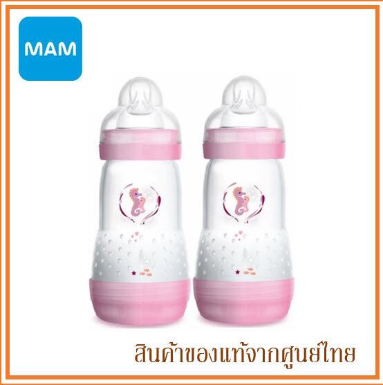 แนะนำ MAM ขวดนม ป้องกันโคลิค 9 ออนซ์ (260ml) 2 ขวด