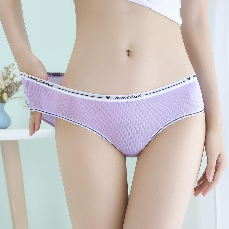 Shining Glamour New กางเกงในหญิงเอวต่ำ เอวยางอย่างดีตกแต่งปักลายน่ารัก สไตล์ไม่ซ้ำเดิม ราคาถูกที่สุดในโลก มี 8 สีให้เลือก A004.