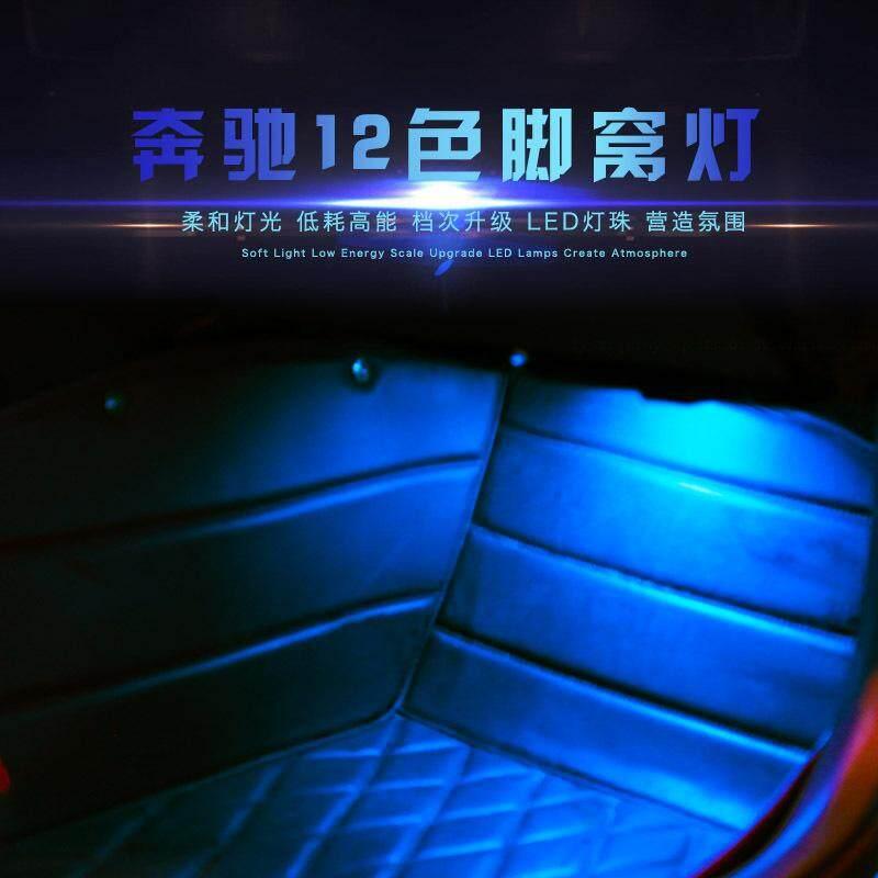 Untuk BENZ C Kelas GLC lampu kaki 3 warna 12 warna lampu sarang kaki sarang Lampu atmosfer dalam mobil lampu dekorasi