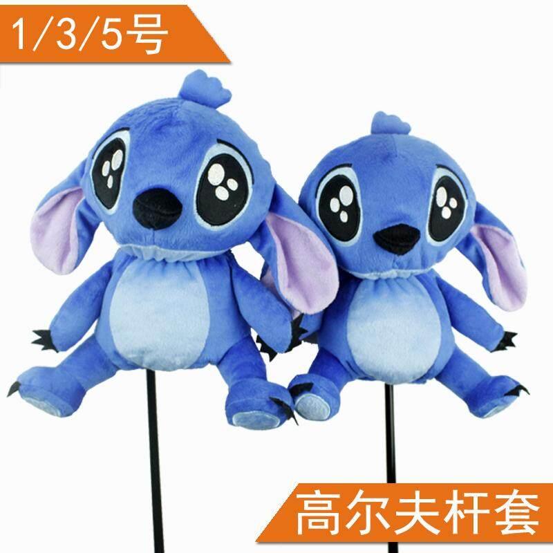 น่ารัก Stitch ปลอกไม้กอล์ฟเบอร์ 1 ไม้เฉพาะทางปลอกไม้กอล์ฟ 3/5 ไม้เฉพาะทางปลอกไม้กอล์ฟใหม่ Stitch By Taobao Collection.