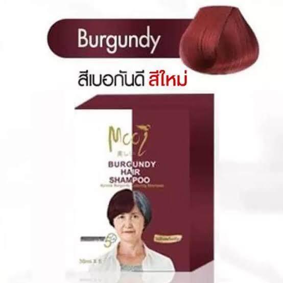 **4 สีให้เลือก**โมอิ เคราตินคัลเลอร์ริ่ง แชมพูช้สำหรับย้อมผม 1 กล่อง Mooi Keratin Coloring Shampoo 30 ml.