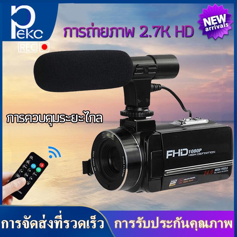 กล้องดิจิตอล หมุนได้ดิจิตอล Full Hd Touch Camera Dis Camrecorder อิเล็กทรอนิกส์ Antishake Digital Video Camerafhd-Dv02w Peko.