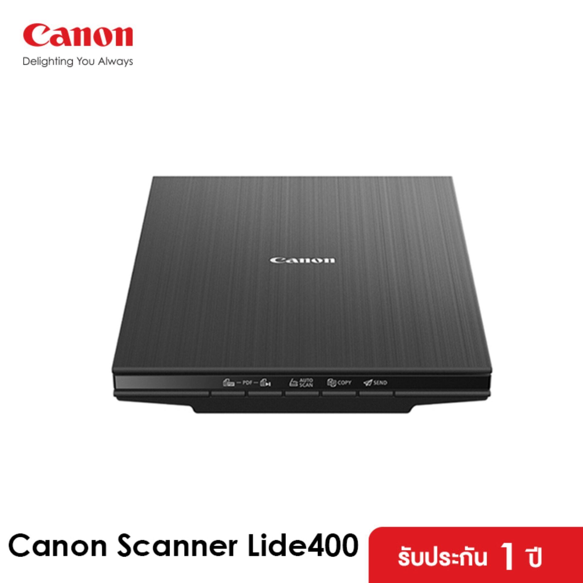 Canon เครื่องสแกนเนอร์ Canoscan รุ่น Lide400 (สแกน สแกนเนอร์).