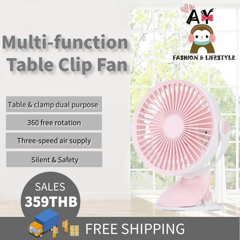 เชคราคา AY LIFESTYLE USB Rechargeable Mini 3 speed table/desktop Clip Portable Fan สี : Pink