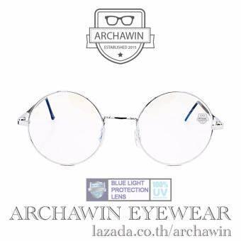 แว่นตากรองแสง แว่นกรองแสง กรอบแว่นสายตา ทรงกลมเล็ก รุ่น 021 - Silver (กรองแสงคอม กรองแสงมือถือ ถนอมสายตา)-
