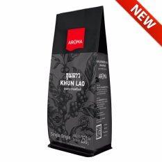 ขาย เมล็ดกาแฟคั่ว ขุนลาว ตราอโรม่า 1 ซอง 250 กรัม