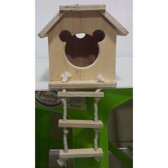 บ้านไม้ สำหรับนก กระรอก ชูการ์ ห้อยแขวนกรง เปิดฝาบนด้านข้างได้ 1 ข้าง