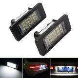 ขาย ซื้อ 1 Pair 3W Car Error 24 Led License Number Plate Light Lamp For Bmw ใน จีน