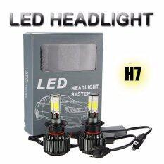 ราคา 1 Pair H7 110W 11000Lm Cob Led Headlight Conversion Kit Hi Lo Beam Bulbs Xenon White 6000K Intl Unbranded Generic