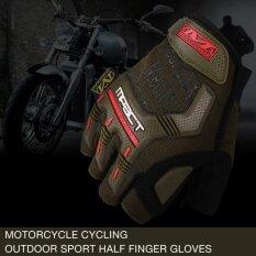 ส่วนลด 1 คู่รถจักรยานยนต์ Motocross ขี่จักรยานแข่งขี่ถุงมือป้องกันลายนิ้วมือกองทัพเขียว L Unbranded Generic